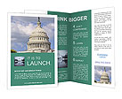 0000081192 Brochure Template