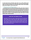 0000081207 Word Templates - Page 5