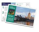 0000081237 Postcard Template