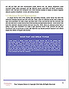 0000081259 Word Templates - Page 5