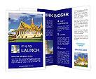 0000081378 Brochure Template