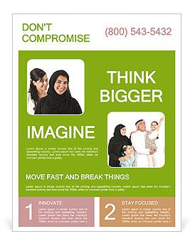 0000081396 Flyer Template