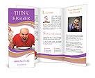 0000081596 Brochure Template