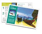 0000081640 Postcard Template