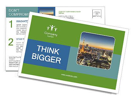 0000081641 Postcard Templates