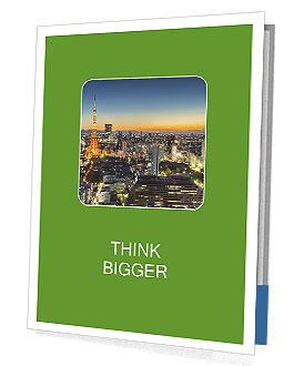 0000081641 Presentation Folder
