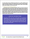 0000081691 Word Templates - Page 5