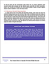 0000081787 Word Templates - Page 5