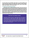 0000081815 Word Templates - Page 5