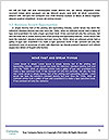 0000082181 Word Templates - Page 5