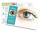 0000082239 Postcard Template