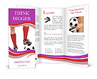 0000082550 Brochure Template