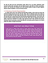 0000082642 Word Template - Page 5
