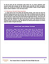 0000082741 Word Templates - Page 5