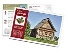 0000082753 Postcard Templates