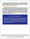 0000082812 Word Templates - Page 5