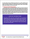 0000082892 Word Templates - Page 5