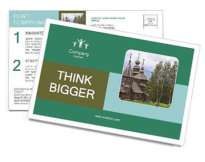 0000082903 Postcard Template
