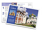 0000083000 Postcard Template