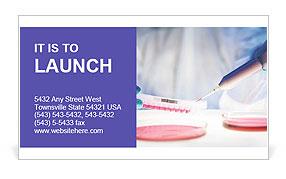 0000083124 Business Card Templates