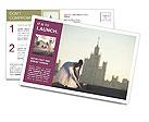 0000083190 Postcard Template