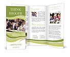 0000083238 Brochure Template