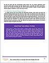 0000083359 Word Templates - Page 5