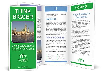 0000083474 Brochure Template