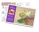 0000083522 Postcard Template