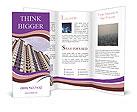 0000083537 Brochure Template