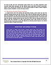 0000083585 Word Templates - Page 5