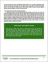 0000083617 Word Templates - Page 5