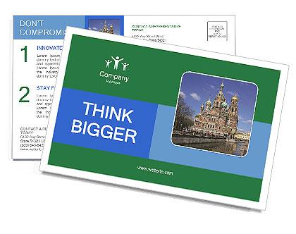 0000083663 Postcard Template
