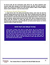 0000083738 Word Templates - Page 5