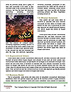 0000083821 Word Templates - Page 4