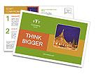 0000084005 Postcard Templates