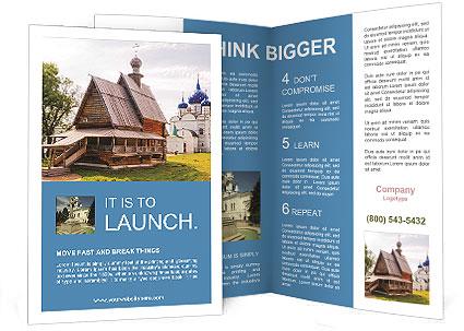 0000084050 Brochure Templates