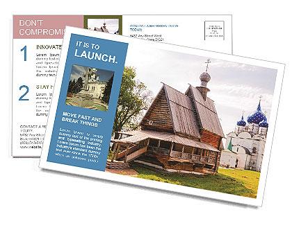 0000084050 Postcard Template