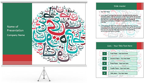 0000084122 PowerPoint Template