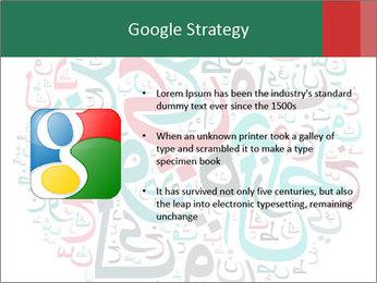 0000084122 PowerPoint Templates - Slide 10