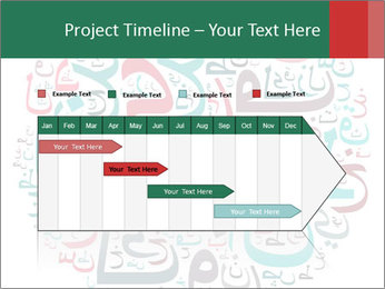 0000084122 PowerPoint Templates - Slide 25