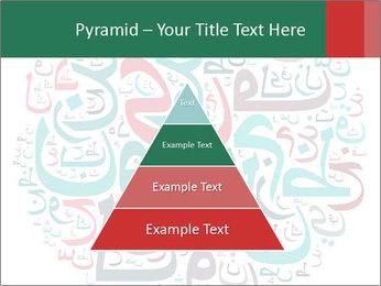 0000084122 PowerPoint Templates - Slide 30