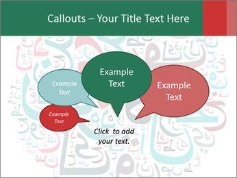 0000084122 PowerPoint Templates - Slide 73
