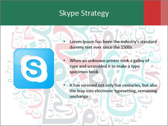 0000084122 PowerPoint Templates - Slide 8