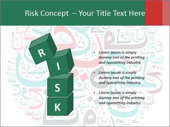 0000084122 PowerPoint Templates - Slide 81