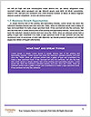 0000084271 Word Templates - Page 5