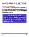 0000084351 Word Templates - Page 5