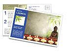 0000084442 Postcard Templates
