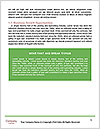 0000084541 Word Template - Page 5
