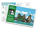 0000084606 Postcard Template